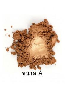 Bronze Gold Mica บรอนซ์ทอง (ขนาด A)