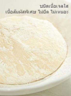 Xanthan Gum (ชนิดเจลใส, เนื้อเนียนไม่ยืด)