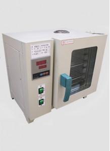 Incubator (80L, +10-80C, Stainless) ตู้อบเพาะเชื้อ