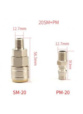 ชุดข้อต่อลม สวมเร็ว SM+PM-20