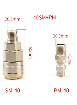ชุดข้อต่อลม สวมเร็ว SM+PM-40