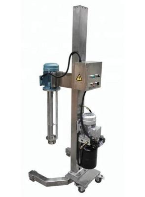 Homogenizer 2200วัตต์ (3แรงม้า, 1/3เฟส) ปรับขึ้นลงไฟฟ้า