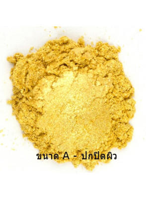 Gold Glitter Mica ประกายทอง (ขนาด A)