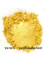 Gold Shimmer Mica ประกายทอง (ขนาด C)