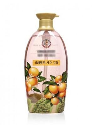 Jeju Tangerine (compare to Organist)