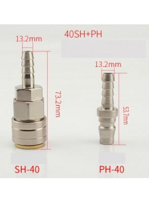 ชุดข้อต่อลม สวมเร็ว SH+PH-40