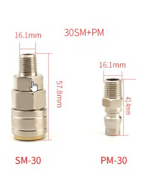 ชุดข้อต่อลม สวมเร็ว SM+PM-30