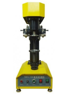 เครื่องปิดฝากระป๋องอะลูมิเนียม ตัวถังเหล็ก (45-130มม)