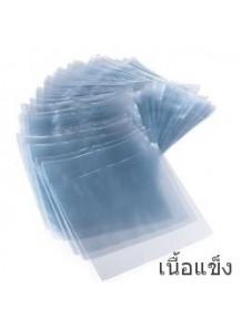 ชริ้งฟิล์ม PVC เนื้อแข็ง ซอง 15*30ซม (100ชิ้น/pack)