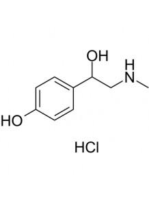 Bitter Orange Extract (Synephrine HCl) สารสกัดจาก ส้มขม